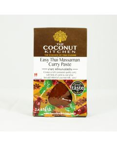 Coco Kitchen Easy Massaman Curry Paste