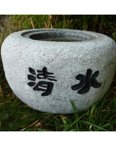 Tsukubai Bowl - Grey Granite